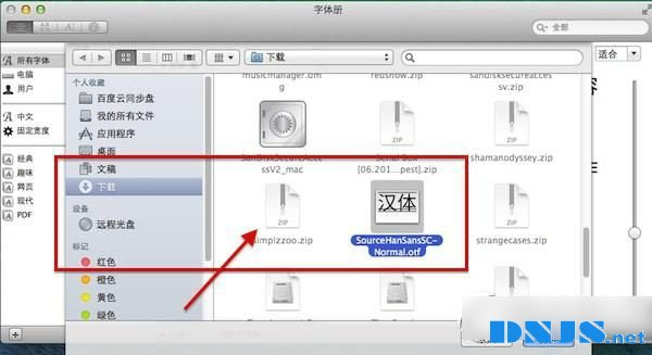 mac字体安装教程 mac系统字体下载安装步骤4