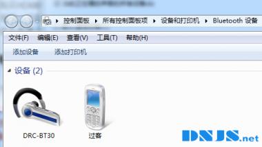 Win7下双声卡切换操作教程