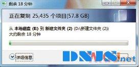 固态硬盘的使用