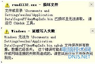 Rundll32.exe是什么