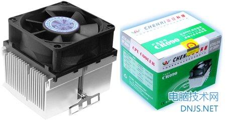 散热系统(如cpu风扇,机箱散热器)