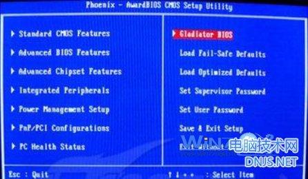 进入BIOS界面