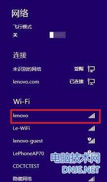 在Windows 8下如何配置无线网络  三联