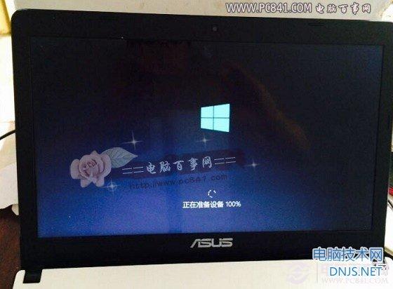 U盘安装Win10图文教程