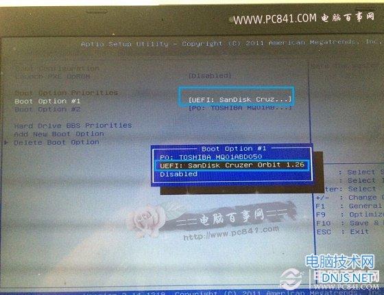 设置电脑从U盘启动