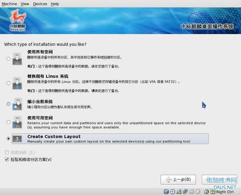 Screenshot-test [Running] - Oracle VM VirtualBox-7.jpg