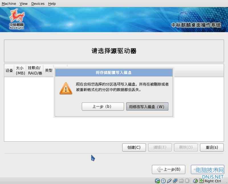 Screenshot-test [Running] - Oracle VM VirtualBox-10.jpg