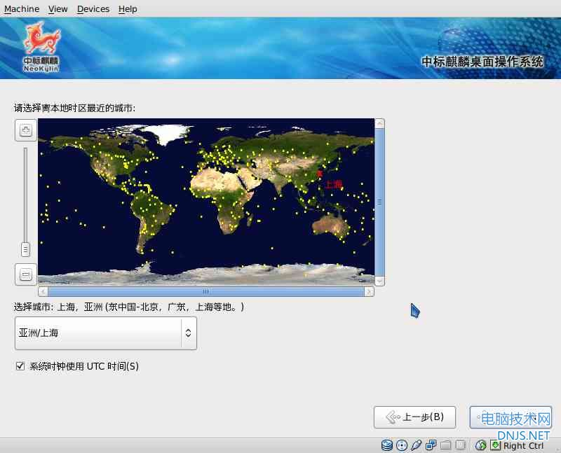 Screenshot-test [Running] - Oracle VM VirtualBox-15.jpg