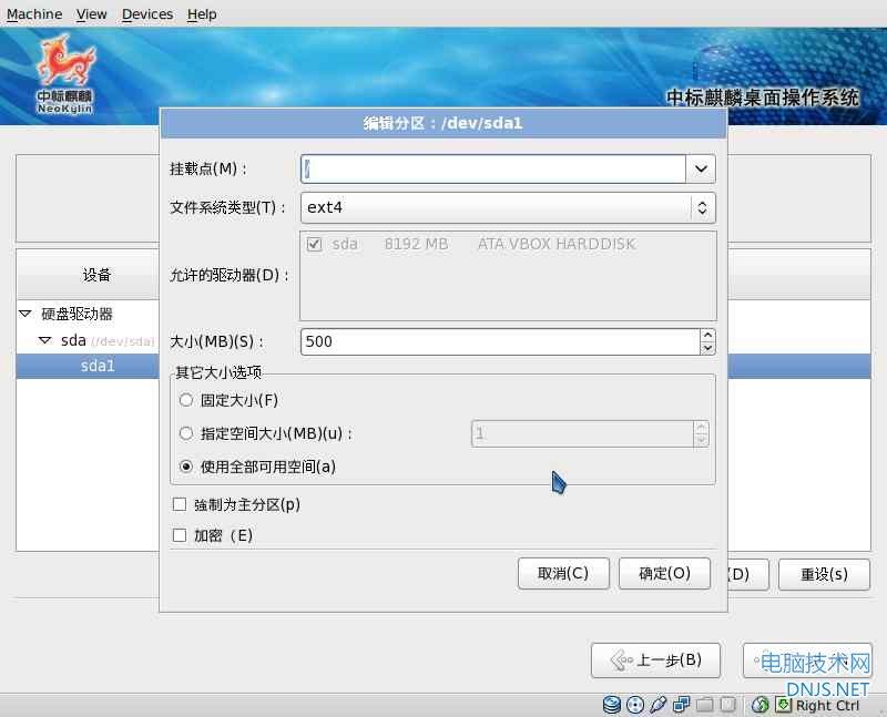Screenshot-test [Running] - Oracle VM VirtualBox-8.jpg