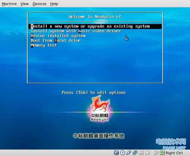 Screenshot-test [Running] - Oracle VM VirtualBox.jpg