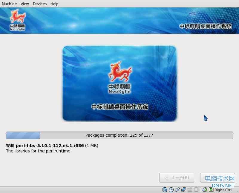 Screenshot-test [Running] - Oracle VM VirtualBox-13.jpg