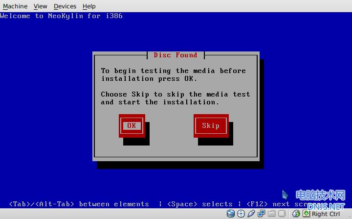 Screenshot-test [Running] - Oracle VM VirtualBox-2.png