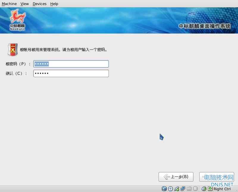 Screenshot-test [Running] - Oracle VM VirtualBox-16.jpg