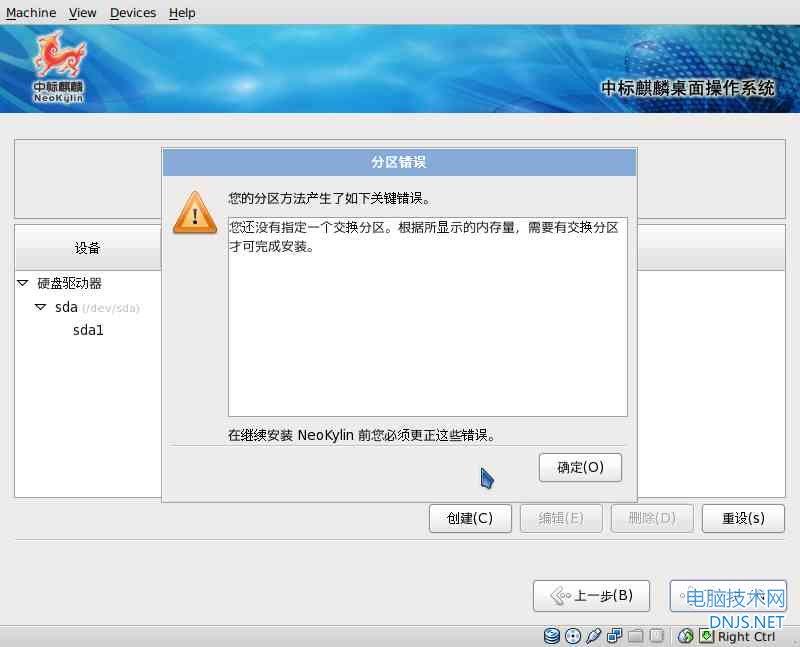 Screenshot-test [Running] - Oracle VM VirtualBox-9.jpg
