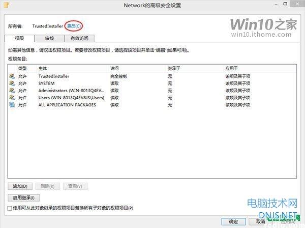 Win10下恢复Win8.1的网络列表的方法