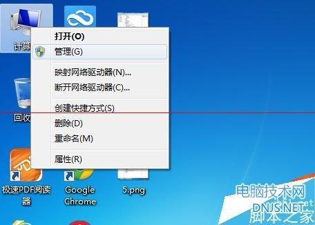 Win7下无法访问小米路由硬盘的解决方法