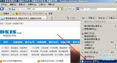 浏览网页时鼠标右键不能点击怎么办