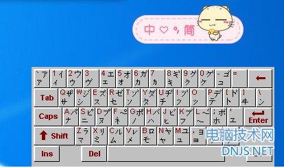 使用搜狗输入法打日语的方法