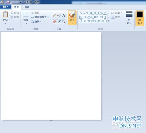 怎样在桌面上增加文字提示