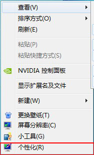 win7显卡硬件加快在哪里设置?