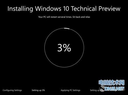 windows10系统安装界面全新环形进度条