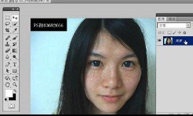 Photoshop人物图像处理:利用通道、计算工具祛斑
