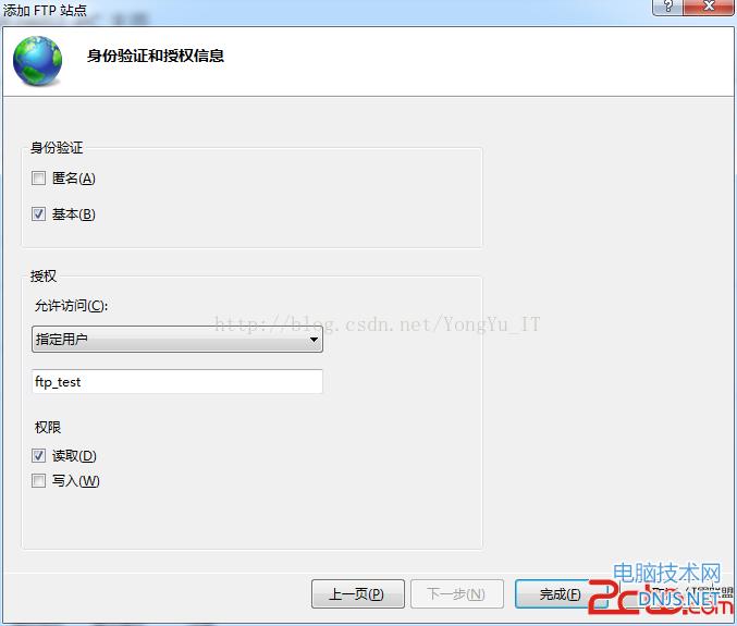 Win7创建FTP图文教程