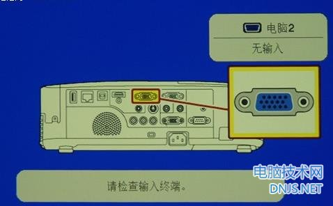笔记本电脑连接投影仪后电脑黑屏-连接投影仪