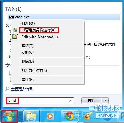 U盘无法格式化怎么办?强制格式化U盘方法