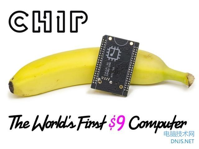 开源C.H.I.P.超微型电脑,仅售9美元