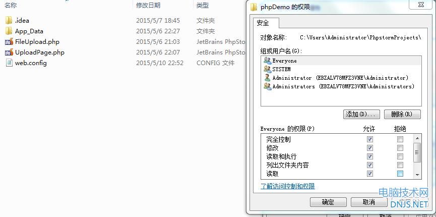 php以fastCGI运行出现500错误的解决方法