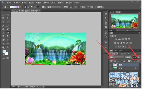 photoshop在图片上添加一个漂亮的彩虹效果