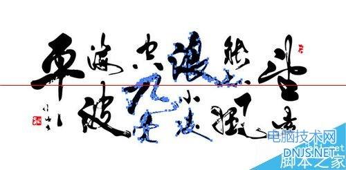ai将简单的单色图片转为矢量图的方法