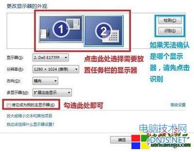"""Win XP""""更改显示器的外观""""界面"""