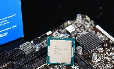 奔腾G5600/G5500/G5400配什么主板?八代奔腾处理器与