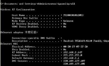使用代理IP,别人能查到真实地址吗