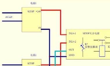 天拓刘师傅话维修第五期:西门子SITOP冗余电源那