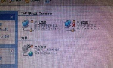 电脑经常容易出现网络故障,赶紧按照以下操作